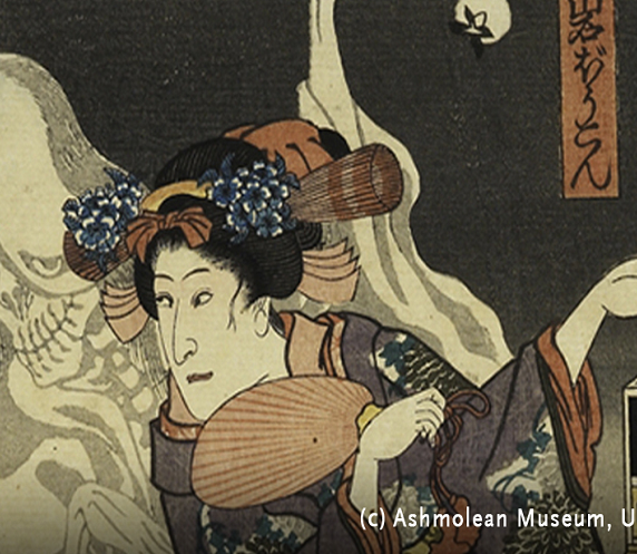 JAPANESE GHOSTS AND DEMONS: WOODBLOCK PRINTS FROM THE ASHMOLEAN MUSEUM